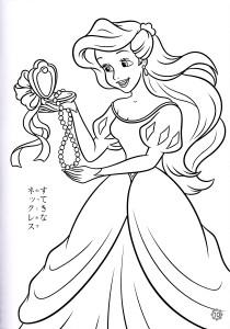 Princesa 27